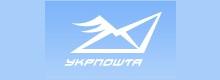 邮政平邮单号查询_乌克兰邮政 快递单号查询   www.ukrposhta.com   www.novaposhta.ua